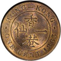 reverse of 1 Cent - Victoria (1863 - 1901) coin with KM# 4 from Hong Kong. Inscription: HONG-KONG ONE CENT 1879
