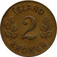 reverse of 2 Krónur (1946) coin with KM# 13 from Iceland. Inscription: ÍSLAND 2 KRÓNUR
