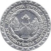 obverse of 10 Rupiah - FAO (1979) coin with KM# 44 from Indonesia. Inscription: MENABUNG UNTUK MENUNJANG PEMBANGUNAN