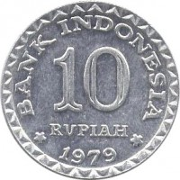 reverse of 10 Rupiah - FAO (1979) coin with KM# 44 from Indonesia. Inscription: BANK INDONESIA 10 RUPIAH 1979
