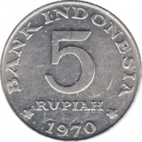 reverse of 5 Rupiah (1970) coin with KM# 22 from Indonesia. Inscription: BANK INDONESIA 5 RUPIAH * 1970 *