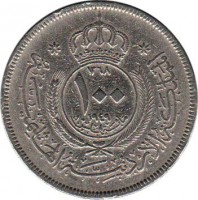 obverse of 100 Fils - Abdullah I bin al-Hussein (1949) coin with KM# 7 from Jordan. Inscription: المملكة الأردنية الهاشمية ١٣٦٨ ١٠٠ ١٩٤٩ مائة فلس