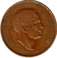 obverse of 5 Fils - Hussein (1968 - 1975) coin with KM# 15 from Jordan.
