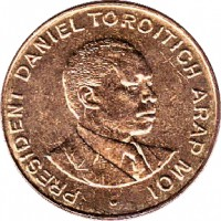 obverse of 50 Cents (1995 - 1997) coin with KM# 28 from Kenya. Inscription: PRESIDENT DANIEL TOROITICH ARAP MOI