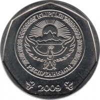 obverse of 10 Som (2009) coin with KM# 43 from Kyrgyzstan. Inscription: КЫРГЫЗ РЕСПУБЛИКАСЫ 2009