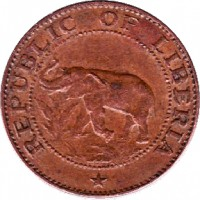 obverse of 1 Cent (1960 - 1984) coin with KM# 13 from Liberia. Inscription: REPUBLIC OF LIBERIA *