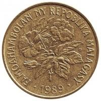 obverse of 20 Francs - FAO (1970 - 1989) coin with KM# 12 from Madagascar. Inscription: FAMOAHAMBOLAN' NY REPOBLIKA MALAGASY 1989