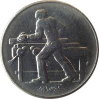 reverse of 2 Lire - Work Life: Carpenter (1978) coin with KM# 77 from San Marino. Inscription: A. BERTI
