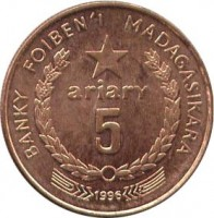 reverse of 5 Ariary (1994 - 1996) coin with KM# 23 from Madagascar. Inscription: BANKY FOIBEN'I MADAGASIKARA ariary 5 1996