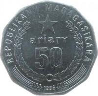 reverse of 50 Ariary (1994 - 2005) coin with KM# 25 from Madagascar. Inscription: REPOBLIKAN'I MADAGASIKARA ariary 50 1996