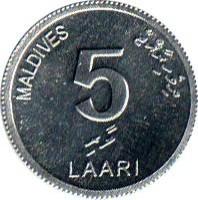 reverse of 5 Laari (2012) coin with KM# 114 from Maldives. Inscription: MALDIVES 5 LAARI
