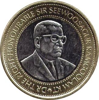 20 Rupees - Bank of Mauritius (2007) Mauritius KM# 66