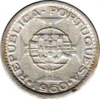 reverse of 5 Escudos (1960) coin with KM# 84 from Mozambique. Inscription: REPÚBLICA PORTUGUESA 1960