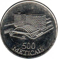 reverse of 500 Meticais (1994) coin with KM# 121 from Mozambique. Inscription: 500 METICAIS