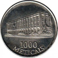 reverse of 1000 Meticais (1994) coin with KM# 122 from Mozambique. Inscription: 1000 METICAIS