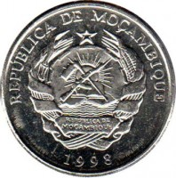 obverse of 5000 Meticais (1998) coin with KM# 124 from Mozambique. Inscription: REPÚBLICA DE MOÇAMBIQUE 1998