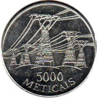 reverse of 5000 Meticais (1998) coin with KM# 124 from Mozambique. Inscription: 5000 METICAIS