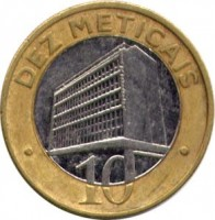 reverse of 10 Meticais (2006) coin with KM# 140 from Mozambique. Inscription: DEZ METICAIS 10
