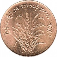 obverse of 10 Pyas - FAO (1983) coin with KM# 49 from Myanmar.