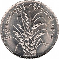 obverse of 1 Kyat - FAO (1975) coin with KM# 47 from Myanmar.