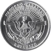 obverse of 1 Dram (2004) coin with KM# 8 from Nagorno-Karabakh. Inscription: NAGORNO-KARABAKH REPUBLIC Լեռնային Ղարաբաղի Հանրապետություն