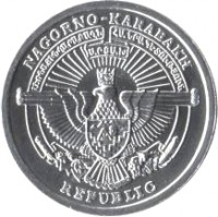 obverse of 50 Luma (2004) coin with KM# 7 from Nagorno-Karabakh. Inscription: NAGORNO-KARABAKH REPUBLIC Լեռնային Ղարաբաղի Հանրապետություն