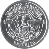 obverse of 50 Luma (2004) coin with KM# 7 from Nagorno-Karabakh. Inscription: NAGORNO-KARABAKH REPUBLIC Լեռնային Ղարաբաղի Հանրապետություն