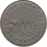 reverse of 1 Córdoba (1972) coin with KM# 26 from Nicaragua. Inscription: EN DIOS CONFIAMOS UN CORDOBA