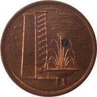obverse of 1 Cent - Without mintmark (1976 - 1985) coin with KM# 1a from Singapore.