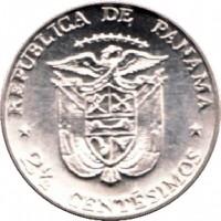 obverse of 2 1/2 Centésimos - FAO (1973 - 1975) coin with KM# 32 from Panama. Inscription: REPUBLICA DE PANAMA * 2½ CENTÉSIMOS *