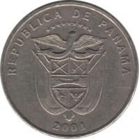obverse of 5 Centésimos - Sara Sotillo (2001 - 2008) coin with KM# 133 from Panama. Inscription: REPUBLICA DE PANAMA 2001