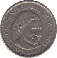 reverse of 5 Centésimos - Sara Sotillo (2001 - 2008) coin with KM# 133 from Panama. Inscription: CINCO CENTÉSIMOS DE BALBOA Sara Sotillo