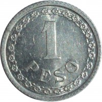 reverse of 1 Peso (1938) coin with KM# 16 from Paraguay. Inscription: 1 PESO