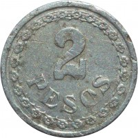 reverse of 2 Pesos (1938) coin with KM# 17 from Paraguay. Inscription: 2 PESOS