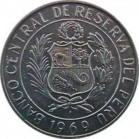 obverse of 5 Soles de Oro (1969) coin with KM# 252 from Peru. Inscription: BANCO CENTRAL DE RESERVA DEL PERU 1969