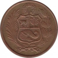 obverse of 50 Soles de Oro (1979 - 1983) coin with KM# 273 from Peru.