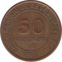 reverse of 50 Soles de Oro (1979 - 1983) coin with KM# 273 from Peru. Inscription: BANCO CENTRAL DE RESERVA DEL PERU 50 SOLES DE ORO 1981