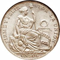 reverse of 1 Sol (1923 - 1935) coin with KM# 218 from Peru. Inscription: FIRME Y FELIZ FOR LA UNION UN SOL