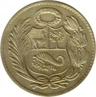 obverse of 1 Sol de Oro (1943 - 1965) coin with KM# 222 from Peru.