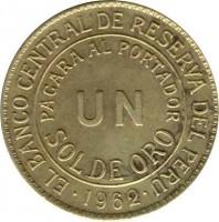 reverse of 1 Sol de Oro (1943 - 1965) coin with KM# 222 from Peru. Inscription: EL BANCO CENTRAL DE RESERVA DEL PERU PAGARA AL PORTADOR UN SOL DE ORO 1963