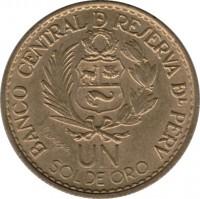 obverse of 1 Sol de Oro - 400th anniversary of the Mint of Lima (1965) coin with KM# 240 from Peru. Inscription: BANCO CENTRAL DE RESERVA DEL PERV UN SOL DE ORO