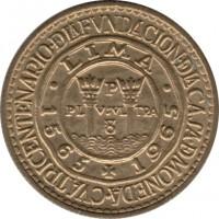 reverse of 1 Sol de Oro - 400th anniversary of the Mint of Lima (1965) coin with KM# 240 from Peru. Inscription: CVADRICENTENARIO.DLAFVNDACION.DLACASADMONEDA LIMA P PL VSVL TRA 1565-1965