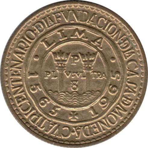 1 Sol De Oro 400th Anniversary Of The Mint Of Lima 1965 Peru Km 240 Coinsbook