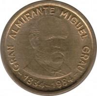 obverse of 10 Soles de Oro - 150th anniversary of Miguel Grau (1984) coin with KM# 287 from Peru. Inscription: GRAN ALMIRANTE MIGUEL GRAU - 1834-1984 -