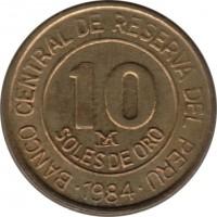 reverse of 10 Soles de Oro - 150th anniversary of Miguel Grau (1984) coin with KM# 287 from Peru. Inscription: BANCO CENTRAL DE RESERVA DEL PERU 10 SOLES DE ORO · 1984 ·