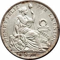reverse of 1 Sol (1864 - 1916) coin with KM# 196 from Peru. Inscription: FIRME Y FELIZ POR LA UNION UN SOL