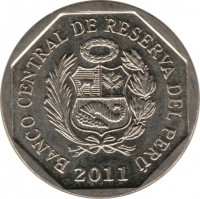 obverse of 1 Nuevo Sol - Wealth and pride of Peru: Gran Pajatén (2011) coin with KM# 361 from Peru. Inscription: BANCO CENTRAL DE RESERVA DEL PERU 2011