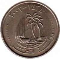obverse of 25 Dirhams - Hamad bin Khalifa Al Thani (2000 - 2003) coin with KM# 8 from Qatar. Inscription: ١٤٢٤ ٢٠٠٣
