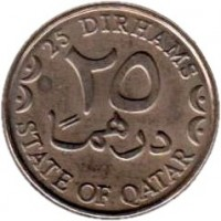reverse of 25 Dirhams - Hamad bin Khalifa Al Thani (2000 - 2003) coin with KM# 8 from Qatar. Inscription: 25 DIRHAMS ٢٥ STATE OF QATAR