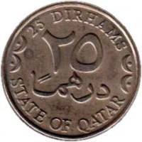 reverse of 25 Dirhams - Hamad bin Khalifa Al Thani (2000 - 2003) coin with KM# 8 from Qatar. Inscription: 25 DIRHAMS ٢٥ STATE OF QATAR